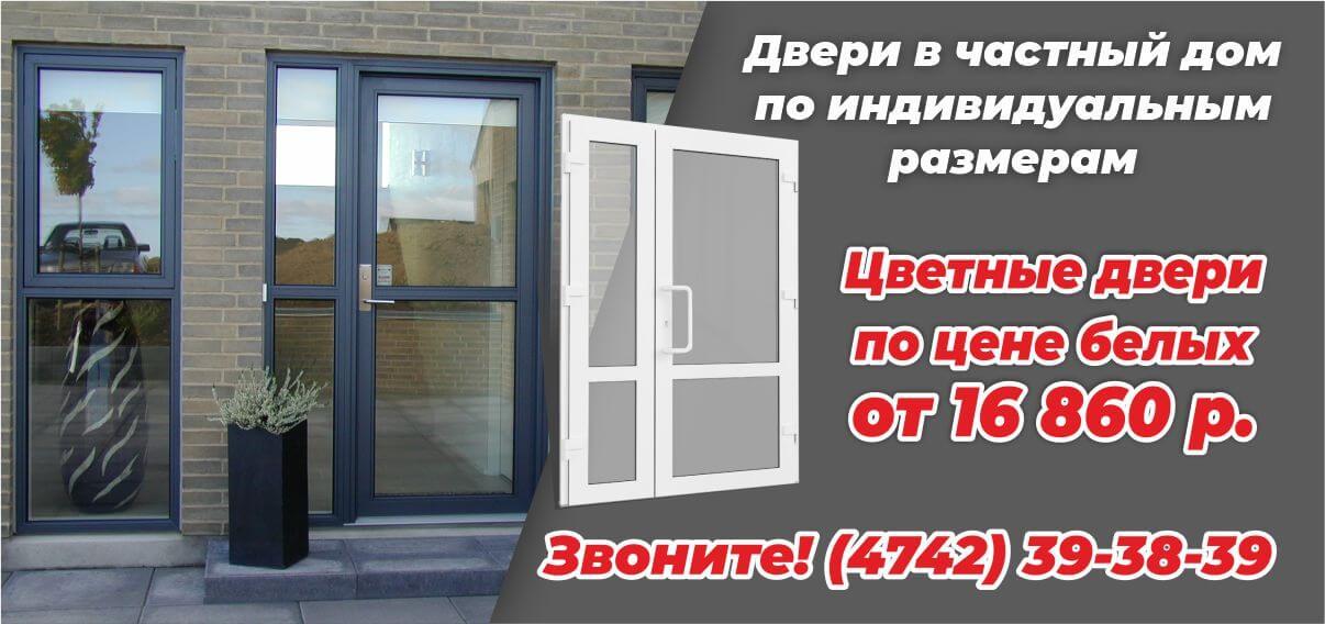 Двери из пластикового и алюминиевого профиля 10
